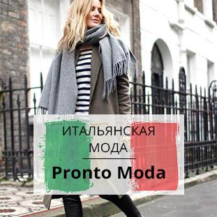 d88daa6044ee Интернет магазин брендовой одежды в Украине | FOR-FRIENDS
