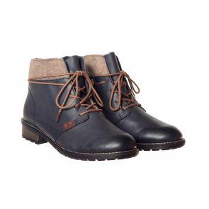 Ботинки женские Remonte RR333-14