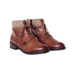 Ботинки женские Remonte 3332-24