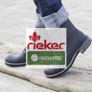Купить обувь Rieker и Remonte по лучшей цене в Украине
